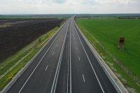 """Назначено е ново ръководство на """"Автомагистрали"""" ЕАД"""
