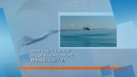Хронология на инцидентите с летателни машини в българската армия