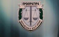 """Прокуратурата ще разследва санкционираните по закона """"Магнитски"""" лица"""