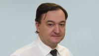 Кой е Сергей Магнитски?