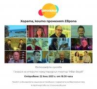 """Предаването на БНТ """"Европейци"""" с изложба пред Народния театър"""