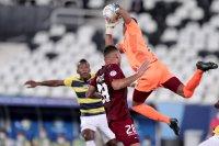 Перу с ценен успех над Колумбия в Копа Америка