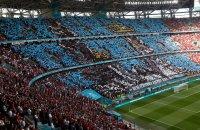 Местят финала на Евро 2020 в Будапеща?