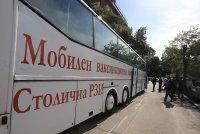 снимка 6 Бус за ваксинации: Пункт на колела тръгва из София (Снимки)