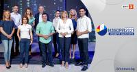 БНТ със специални предавания за предсрочните парламентарни избори