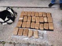 Задържаха 16 кг. хероин при спецакция в село Коняво