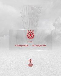 Добър жребий за ЦСКА в Лигата на конференциите