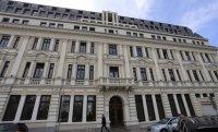 След отказ на уволнени да напуснат: Увеличават Надзорния съвет на ББР