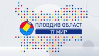 Предсрочни избори: Лидерските битки в 17 МИР - Пловдивска област