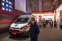 Най-малко 11 жертви на газова експлозия в Китай (СНИМКИ)