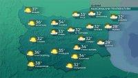 Горещо в почти цялата страна днес
