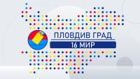 Предсрочни избори: Лидерските битки в 16 МИР - Пловдив