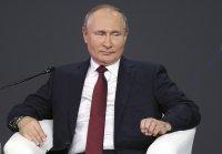 """От """"корав пич"""" до """"хладнокръвен убиец"""": Как американските президенти виждат Путин"""