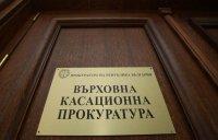 """ВКП поиска от Държавния департамент на САЩ повече информация по казуса """"Магнитски"""""""