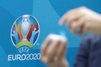 Програма за последния ден от груповата фаза на Евро 2020