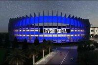 """Архитект за """"Герена"""": Може да стане хубав стадион, но не и МОЛ"""