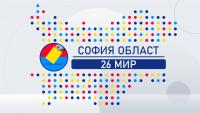 Предсрочни избори: Лидерските битки в 26 МИР - София област