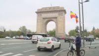 За какво да внимаваме, за да не ни отнемат шофьорската книжка в Румъния?