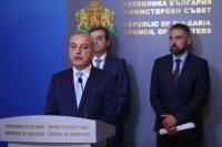 """Синдикати обсъдиха с премиера бъдещето на ТЕЦ """"Марица изток 2"""""""