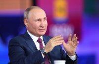 Путин: Не подкрепям задължителната ваксинация