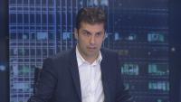 """Кирил Петков в """"Панорама"""": Спряно е назначението на новото ръководство на ББР"""