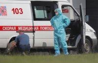 Русия с черен рекорд: Регистрира най-високия брой жертви на COVID-19 за ден