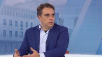 Министър Василев: Финансови средства за актуализация на пенсиите има
