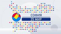 Предсрочни избори: Лидерските битки в 25 МИР - София