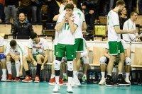Волейболистите ни с поредно поражение в Лигата на нациите