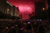 Китайската комунистическа партия чества вековен юбилей