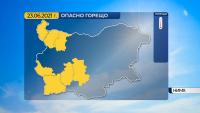Жълт код за опасно горещо време в 7 области от страната