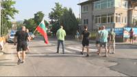 Протестиращи от Кърджали блокираха международния път към Гърция