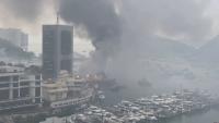 Голям пожар избухна на яхтено пристанище в Хонконг