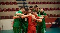 Волейболистите ни стартираха с петгеймова загуба на Европейското U17