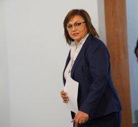 снимка 1 БСП: Няма да подкрепим предложеното от ИТН правителство