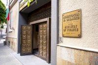 АДФИ: С над 556 млн. лв. Държавната комисия по хазарта е ощетила държавния бюджет