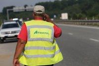 """""""Автомагистрали"""" вече е с ново ръководство"""