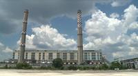 """Отменен е отказът да се разследва продажбата на ТЕЦ """"Варна"""" на фирма, близка до Доган"""