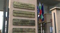 Спецпрокуратурата с 13 осъдителни присъди по дело за данъчни престъпления