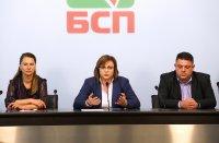 снимка 2 БСП: Няма да подкрепим предложеното от ИТН правителство