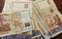 АДФИ: Констатирани са непроведени или неоснователно проведени обществени поръчки за близо 30 млн. лв.