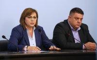 БСП: Няма да подкрепим предложеното от ИТН правителство