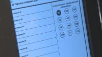 Подготовката за изборите през погледа на българите в чужбина