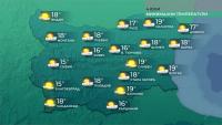 Следобедът ще бъде слънчев и топъл