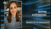 снимка 12 ИТН правят правителство сами, Трифонов предлага Николай Василев за премиер