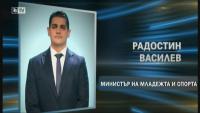 снимка 4 ИТН правят правителство сами, Трифонов предлага Николай Василев за премиер