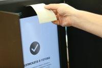 27,2% е избирателната активност към 16 ч.