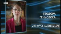 снимка 2 ИТН правят правителство сами, Трифонов предлага Николай Василев за премиер