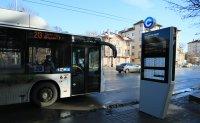 Таблата на спирките на градския транспорт в София няма да работят утре