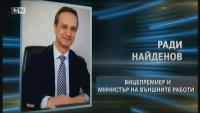 снимка 5 ИТН правят правителство сами, Трифонов предлага Николай Василев за премиер